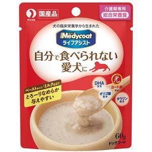 (まとめ) メディコート ライフアシスト ペーストタイプ ミルク仕立て 60g 【×20セット】 (ペット用品・犬用フード) - 拡大画像