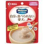 (まとめ) メディコート ライフアシスト ペーストタイプ ミルク仕立て 60g 【×20セット】 (ペット用品・犬用フード)