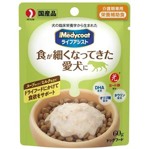 (まとめ) メディコート ライフアシスト スープタイプ ミルク仕立て 60g 【×20セット】 (ペット用品・犬用フード) - 拡大画像