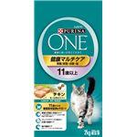 (まとめ) ピュリナワン キャット 健康マルチケア 11歳以上 チキン 2kg 【×3セット】 (ペット用品・猫用フード)