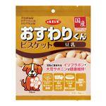 (まとめ) おすわりくんビスケット 豆乳 40g 【×20セット】 (ペット用品・犬用フード)
