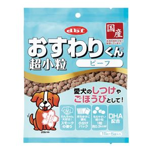(まとめ) おすわりくん 超小粒 ビーフ 75g 【×20セット】 (ペット用品・犬用フード) - 拡大画像