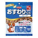 (まとめ) おすわりくん ビーフ 75g 【×20セット】 (ペット用品・犬用フード)