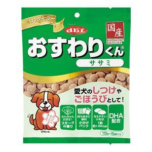 (まとめ) おすわりくん ササミ 75g 【×20セット】 (ペット用品・犬用フード) - 拡大画像