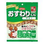 (まとめ) おすわりくん ササミ 75g 【×20セット】 (ペット用品・犬用フード)