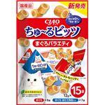 (まとめ) ちゅ〜るビッツ まぐろバラエティ 12g×15袋 【×5セット】 (ペット用品・猫用フード)