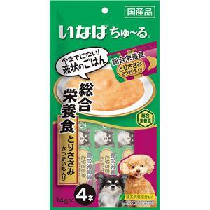 (まとめ) いなば ちゅ〜る 総合栄養食 とりささみ さつまいも入り 14g×4本 【×20セット】 (ペット用品・犬用フード) - 拡大画像