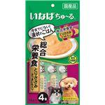 (まとめ) いなば ちゅ〜る 総合栄養食 とりささみ さつまいも入り 14g×4本 【×20セット】 (ペット用品・犬用フード)