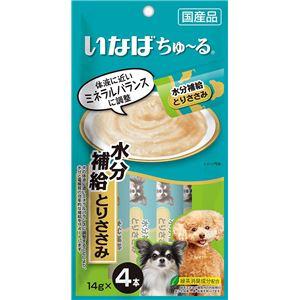 (まとめ) いなば ちゅ〜る 水分補給 とりささみ 14g×4本 【×20セット】 (ペット用品・犬用フード) - 拡大画像