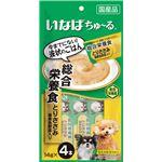 (まとめ) いなば Wanちゅ〜る 総合栄養食 とりささみ 緑黄色野菜入り 14g×4本 【×20セット】 (ペット用品・犬用フード)