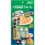 (まとめ) いなば Wanちゅ〜る 総合栄養食 とりささみ ツナ入り 14g×4本 【×20セット】 (ペット用品・犬用フード)