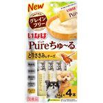 (まとめ) Pureちゅ〜る とりささみ&チーズ 14g×4本 【×20セット】 (ペット用品・犬用フード)