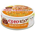 (まとめ) CIAO ピュア 本まぐろ 本かつお・紅鮭入り 70g 【×24セット】 (ペット用品・猫用フード)