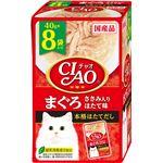 (まとめ) CIAO パウチ まぐろ ささみ入り ほたて味 40g×8袋 【×5セット】 (ペット用品・猫用フード)