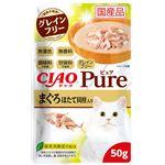 (まとめ) CIAO Pure パウチ まぐろ ほたて貝柱入り 50g 【×24セット】 (ペット用品・猫用フード)