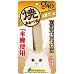 (まとめ) CIAO 焼本かつお 本格だし味 1本 【×24セット】 (ペット用品・猫用フード)