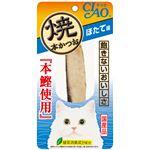 (まとめ) CIAO 焼本かつお ほたて味 1本 【×24セット】 (ペット用品・猫用フード)