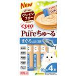 (まとめ) CIAO Pureちゅ〜る まぐろ&ほたて貝柱 14g×4本 【×12セット】 (ペット用品・猫用フード)