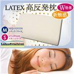 ラテックス枕 スモール 綿100%