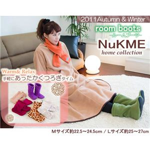 NuKME(ヌックミィ) 2011年Ver ルームブーツ Lサイズ スノー柄 スノー柄/ベージュ - 拡大画像
