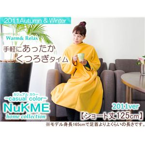 NuKME(ヌックミィ) 2011年Ver ショート丈(125cm) カジュアル イエロー - 拡大画像