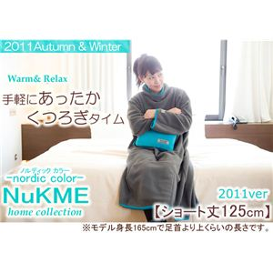 NuKME(ヌックミィ) 2011年Ver ショート丈(125cm) ノルディック ブラック - 拡大画像