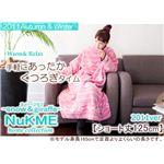 NuKME(ヌックミィ) 2011年Ver ショート丈(125cm) スノー柄 グレー