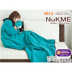 NuKME(ヌックミィ) 2012年Ver 男女兼用フリーサイズ(180cm) カジュアルカラー ターコイズ - 拡大画像