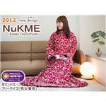 NuKME(ヌックミィ) 2012年Ver 男女兼用フリーサイズ(180cm) スノー柄/ターコイズ