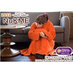 NuKME(ヌックミィ) 2012年Ver ショート丈(125cm) アースカラー サンセットオレンジ