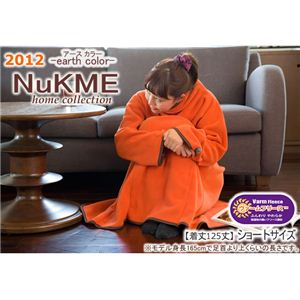 NuKME(ヌックミィ) 2012年Ver ショート丈(125cm) アースカラー コーラルピンク - 拡大画像