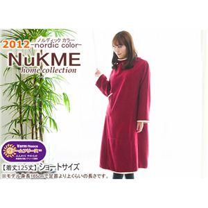 NuKME(ヌックミィ) 2012年Ver ショート丈(125cm) ノルディックカラー ワイン - 拡大画像