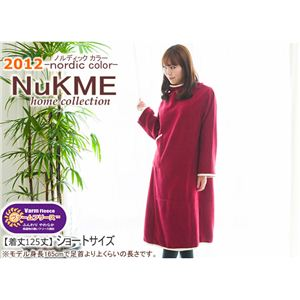 NuKME(ヌックミィ) 2012年Ver ショート丈(125cm) ノルディックカラー ネイビー - 拡大画像
