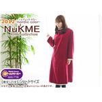 NuKME(ヌックミィ) 2012年Ver ショート丈(125cm) ノルディックカラー グレー