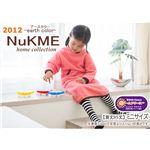 NuKME(ヌックミィ) 2012年Ver ミニ丈(85cm) アースカラー コーラルピンク