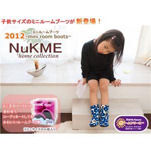NuKME(ヌックミィ) 2012年Ver ルームシューズ ミニ(子供用) Lサイズ スノー柄/ターコイズ - 拡大画像