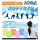 AQUA〜SUPER COOL TOWEL(スーパー クール タオル) Lサイズ ターコイズ 2色セット - 縮小画像1