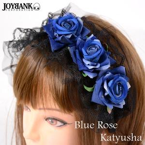 青い薔薇のヘッドドレス風カチューシャ【ブルーローズ/ヘッドドレス/ヘアバンド/ゴスロリ/コスプレ/アイテム/ヘアアクセサリー】KM-643の画像