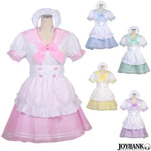 セーラーカラーメイド/02000156L-pink【オーガンジー/メイド服/セーラー服/コスプレ/コスチューム/衣装】の画像