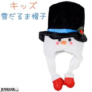 KIDS ハットをかぶった雪だるま帽子【帽子/クリスマス/スノーマン/サンタ/イベント/パーティ/コスプレ/小物】の画像