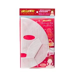 【エテルモ】リバーシブルラップマスク 2μのラップが美容成分を逃さない! - 拡大画像
