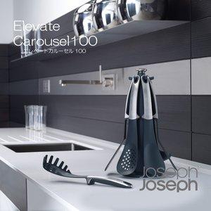 JosephJoseph(ジョゼフジョゼフ)エレベートカルーセル キッチンツール6点セット 950021 - 拡大画像