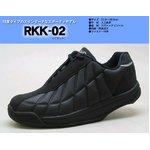 かかとのない健康シューズ ロシオ RKK-02 ブラック 22cm