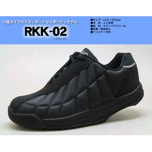 かかとのない健康シューズ ロシオ RKK-02 ブラック 28cm - 拡大画像