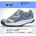 かかとのない健康シューズ ロシオ M102 ブルー 22.5cm
