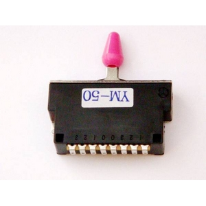 GP Factory(GPファクトリー) 5WAYレバースイッチ クローズ ピンクボタン (エレキギターパーツ) - 拡大画像