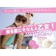 Ai Lovemind soap(アイラブマインドソープ) - 縮小画像2