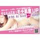 Ai Lovemind soap(アイラブマインドソープ) - 縮小画像4