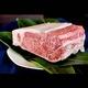 最高級 石垣牛ステーキ・ ブロック 1kg A5・4クラス【石垣島直送】 - 縮小画像2