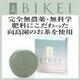 BIKEI(ビケイ) 洗顔用石鹸 オーガニックグリーンティソープ 80g - 縮小画像1